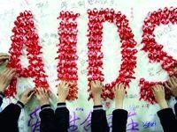 روشی جدید برای ردیابی ویروس ایدز