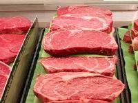 وضعیت سفید برای گوشت قرمز