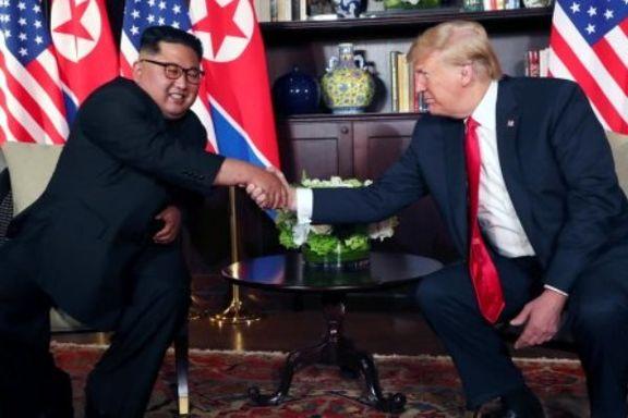 ترامپ و کیم اواخر فوریه دیدار میکنند