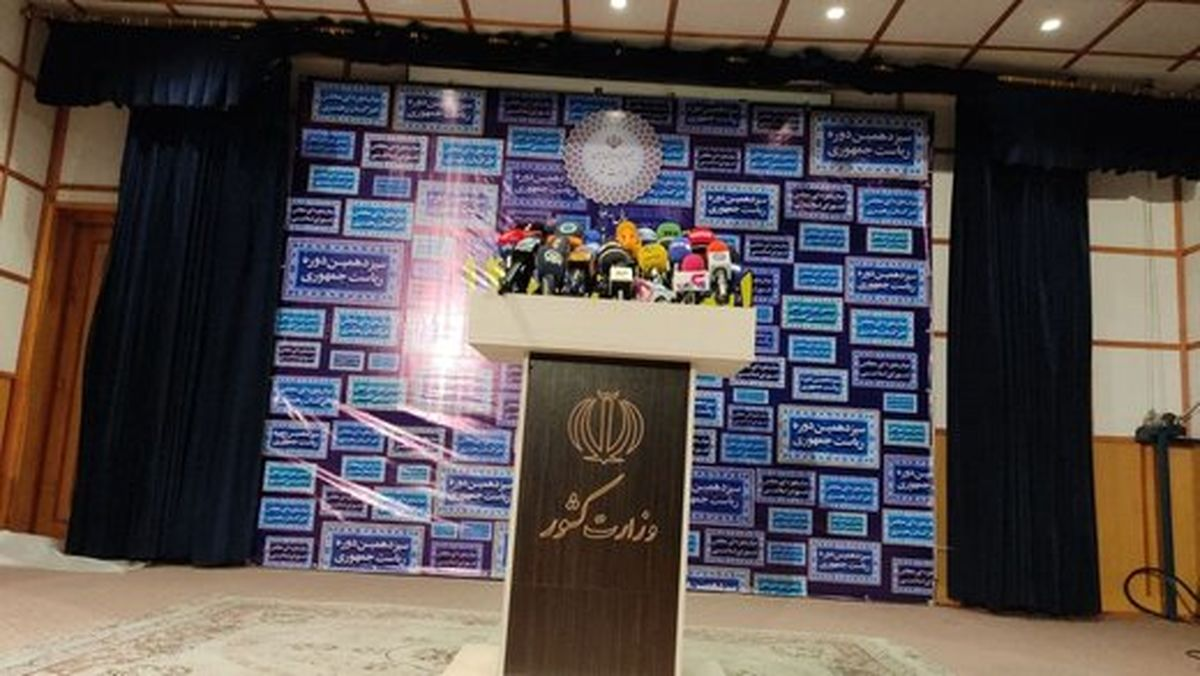 حاشیه های پررنگ دومین روز از ثبت نام دواطلبان انتخابات  ۱۴۰۰