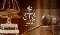 تشکیل هیات ویژه برای بررسی ابعاد پرونده سرقت بادام هندی