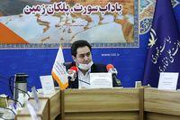 مسیر نجات اقتصاد ایران از توسعه زمین گردشگری