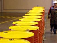 بانک جهانی: ایران چهارمین تولیدکننده بزرگ نفت جهان است