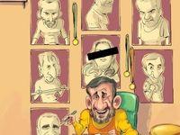 باشگاه فرهنگی-ورزشی احمدینژاد افتتاح شد! (کاریکاتور)
