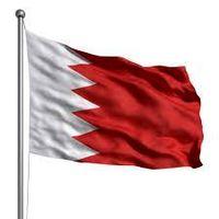 بحرین: ایران به خاطر اقداماتش در منطقه مسئول دانسته شود!