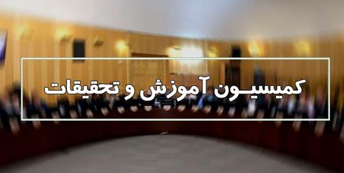 تصویب موادی از طرح اصلاح قانون تأسیس و اداره مدارس غیردولتی