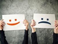 افراد مثبتاندیش چگونه هستند؟