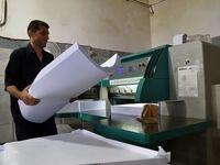 گرانی کاغذ، بازار تولیدکنندگان سالنامه را از رونق انداخت