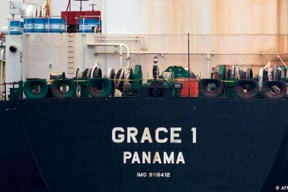 جبلالطارق درخواست آمریکا برای توقیف «گریس۱» را رد کرد