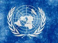 نماینده ایران، کمیته ششم سازمان ملل را تعلیق کرد