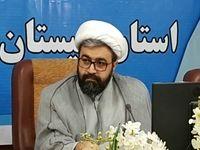 دستگیری ۴متهم در رابطه با حادثه تروریستی چابهار