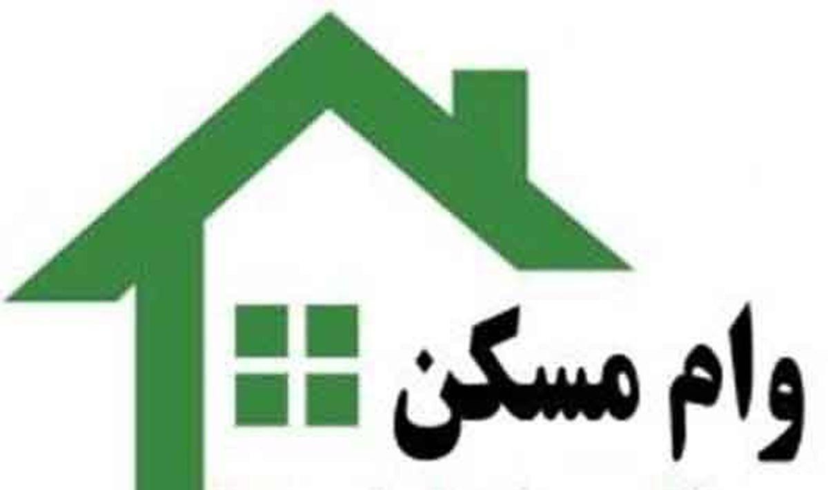 وام تنها ۲۶درصد قیمت خانه را پوشش میدهد