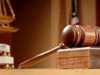 تذکر قاضی به عدم حضور نماینده وزارت بهداشت در دادگاه شبنم نعمت زاده
