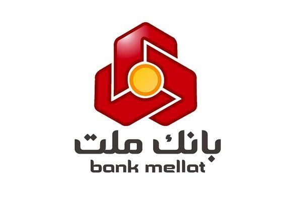 بهینهسازی مصرف انرژی و کاهش مصرف برق در دستور کار بانک ملت