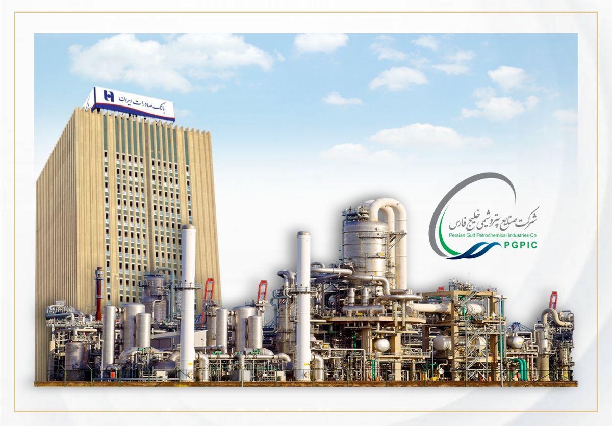 مشارکت بانک صادرات ایران در نمایشگاه شرکت های پتروشیمی ماهشهر و بندر امام