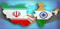 امضای تفاهمنامه ۲میلیون دلاری میان ایران و هند