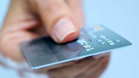 تجمیع کارتهای بانکی روی میز بانکمرکزی