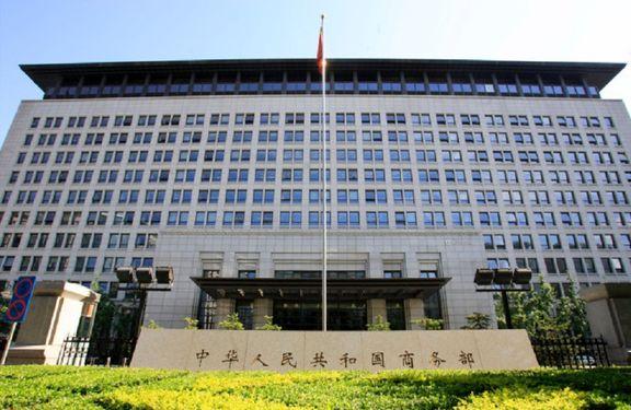 چین: به جای آمریکا از کشورهای دیگر کالا وارد میکنیم