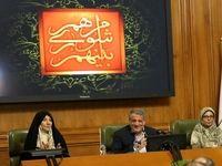 انتقاد عضو شورای شهر از استخدامهای دقیقه۹۰ معاون قالیباف/ کمیسیون تلفیق در شورای شهر تهران تشکیل شد