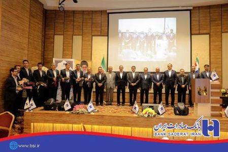 تسریع در راه اندازی کارگزاری بانک صادرات ایران در بورس کالای البرز