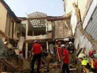 حبس 3نفر در ریزش ساختمانی در تهران