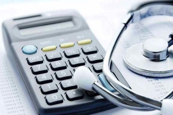 امروز؛ آخرین مهلت پزشکان برای ثبتنام کارتخوان