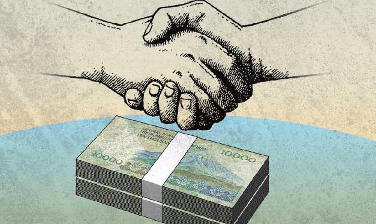 حذف صفر پول ملی؛ از رویا تا واقعیت