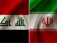 چرا بازار عراق دستِ ایران نیست؟