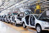 صادرات خودرو مشترک ایران و آذربایجان