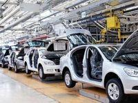 تولید خودرو ۵۷درصد کاهش یافت