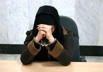 کلاهبرداری میلیاردی یک زن با فروش داروی تقلبی ضد کرونا