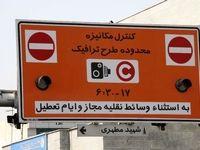 طرح ترافیک از ۱۵اردیبهشت اجرا میشود