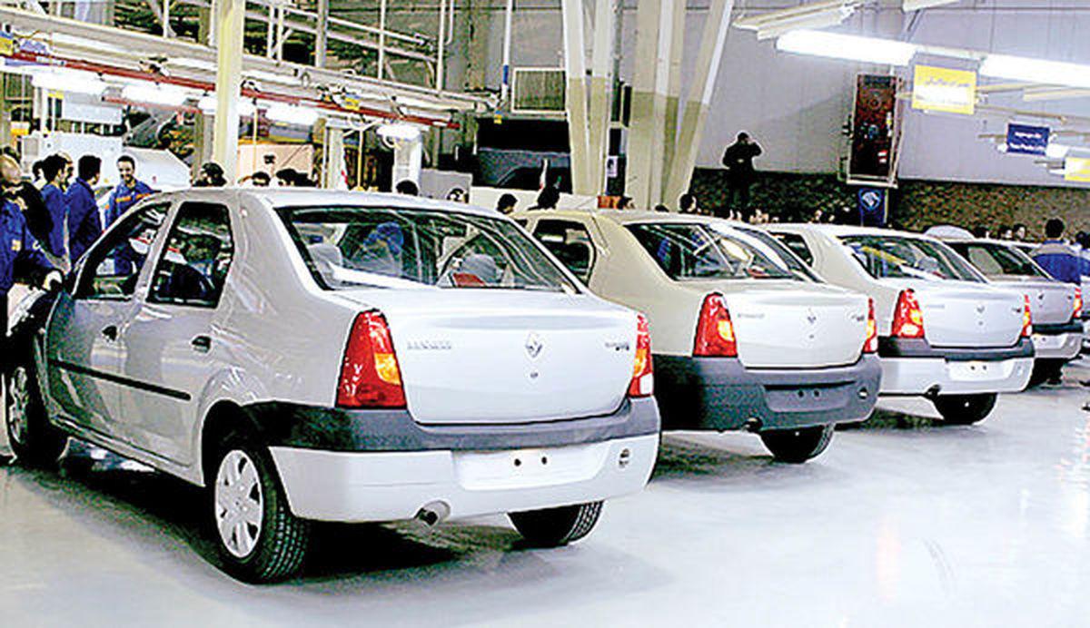 حرکت سینوسی مشارکت های خارجی خودرو