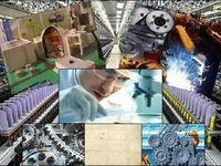 معرفی حدود ۷۰۰۰ واحد صنعتی برای دریافت تسهیلات