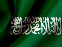 استخدام کارمندان زن در وزارت دادگستری عربستان برای اولین بار