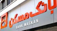 فرصت ویژه برای تسویه بدهیهای بانکی