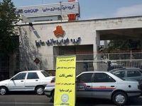 استقرار واحدهای سیار فروش بیمه ایران در مقابل کارخانه سایپا