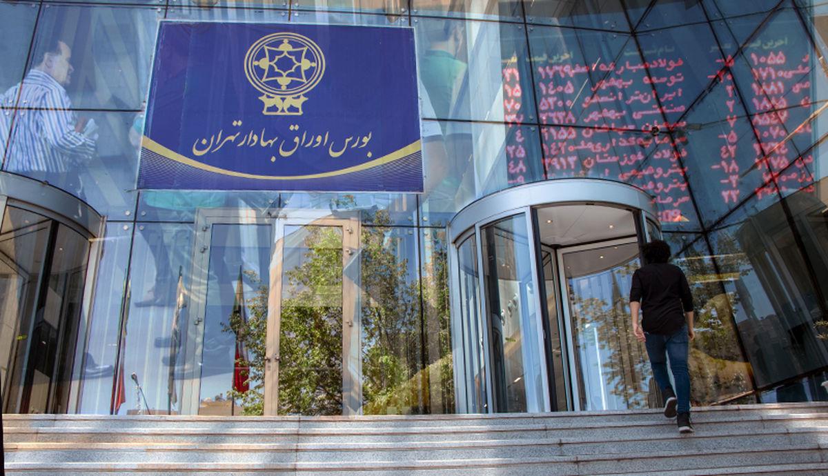 انتخاب رییس جدید سازمان بورس و اوراق بهادار از درون دولت