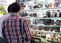 بازار در انتظار کاهش قیمت گوشی