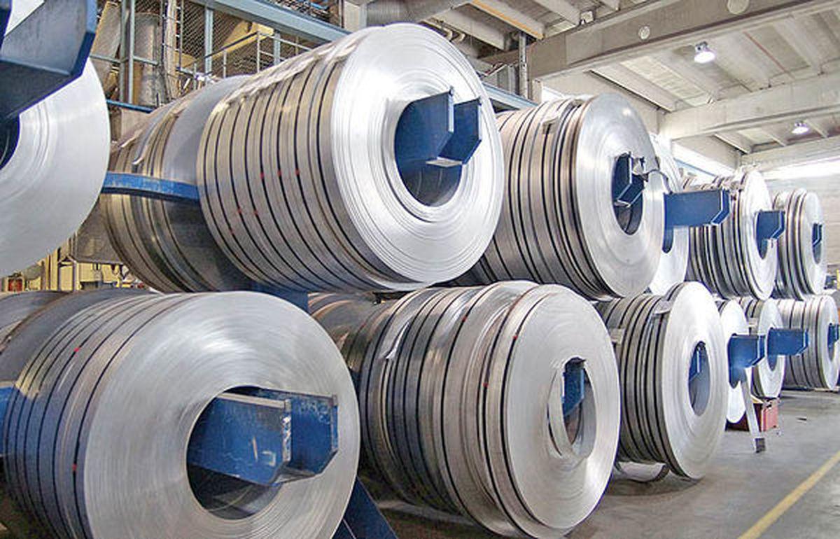 پیامد سیاستهای تنظیمگری در صنعت فولاد