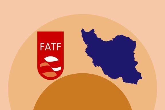چرا قوانین مقابله با پولشویی در ایران اجرایی نشده است؟