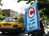 دریافت غیرقانونی عوارض از شهروندان/ شهرداری زیر بار تخلف نمیرود؛ حتی با رای دیوان عدالت اداری