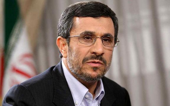 احمدی نژاد خواستار استعفای روحانی شد