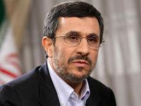 احمدینژاد در توییتر چه کسانی را دنبال میکند؟