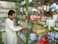قیمت امروز برخی محصولات بهداشتی در داروخانههای تهران