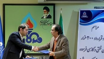قرارداد ۲۰۰هزار دستگاه بخاری هرمتیک امضا شد