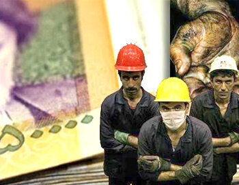 پیشنهاد افزایش ۴۰درصدی مزد۹۹ کارگران