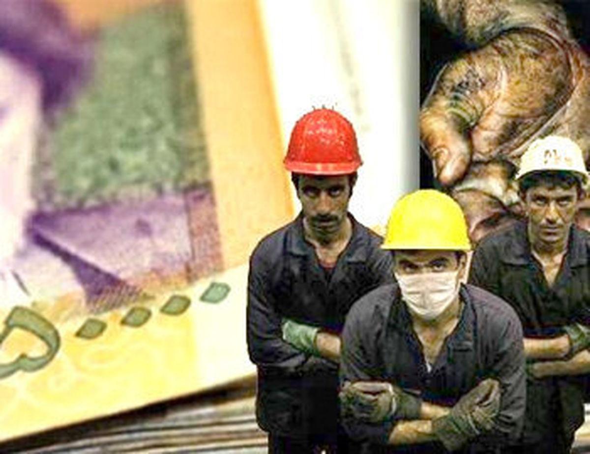 اختلاف نظرهای کارگران و کارفرمایان بر سر «حداقل دستمزد»
