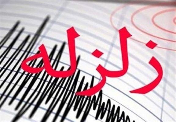 زلزلهای ۴.۷ریشتری دهلران را لرزاند