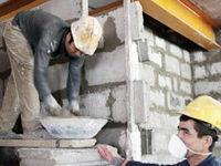احیای دوباره شورای عالی تامین اجتماعی